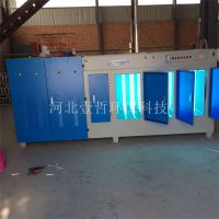 壹哲供应UV光氧废气处理设备 喷漆房专用废气处理设备