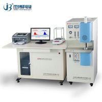 山东CS996高频红外碳硫分析仪多少钱 杰博生产厂家
