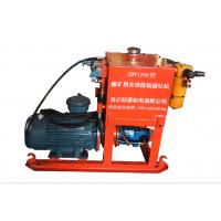 重庆昭豪ZDY1250煤矿用全液压钻机