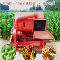 辽宁 富兴牌 加厚型老式小麦脱粒机 高品质移动型谷子脱粒机