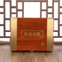 冰岛茶叶木盒、金线莲木盒、野山参木盒、餐具木盒