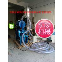 硬脂酸镁吸料机