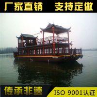 厂家直销铁船底画舫船 水上餐饮船 观光旅游船 客船出售