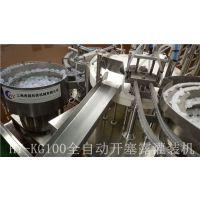 上海虎越核桃油灌装机HY-YG100营养液灌装机 国内首创 液体 常压