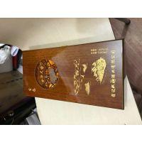 玉器木盒、木质包装盒、各种保健品木盒、各种茶叶木盒