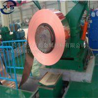 北京铍铜带批发 0.015mm高导热铍青铜卷带