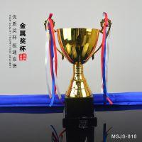沙滩排版比赛冠亚季奖杯 三亚体育赛事金属奖杯定做 免费排版印字,1个起订