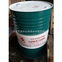 200公斤/桶-长城4405合成中负荷工业齿轮油150、220、320、460
