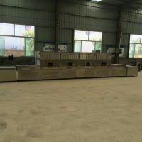 隧道式XH20KW微波干燥厂家实地生产优质售后