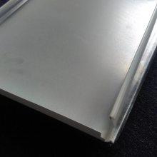 S型300面条扣板 防风高边条扣板 工程铝扣板