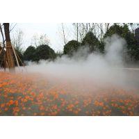 山西旅游景区人造雾景工程园林景观喷雾设备
