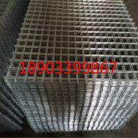 加工江阴工地浇筑用钢丝网片4/50规格多钱|江苏黑丝钢丝网厂家