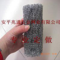高品质镀锌丝网 镀锌汽液过滤网 丝网垫圈 过滤器