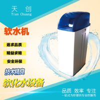 全自动家用软水机井水地下水过滤器除水垢处理设备锅炉软化水