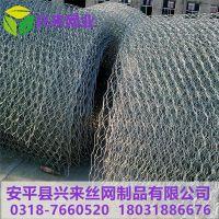 雷诺护垫护岸 0.4米厚格宾网石笼 格宾网笼石施工方案