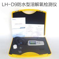 供应便携式溶解氧检测仪器,电化学仪器
