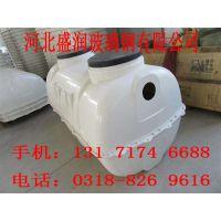 供应丽江玻璃钢化粪池 精品高质量化粪池