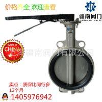 D71X-16P不锈钢蝶阀价格,上海软密封蝶阀生产厂家,手动蝶阀型号
