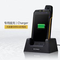 军工智能三防手机 优尚丰B6000+ 三模定位导航NFC采集数据