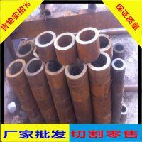 供应20#无缝钢管小口径无缝钢管规格全质量优