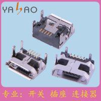 亚豪USB3.1母座,Type-C3.1公头连接器,高品质轻触按键开关厂家