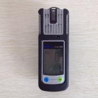 x-am2500四合一气体检测仪