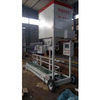 聊城鑫华衡器供应DCS系列可移动式粮食定量包装机(秤)