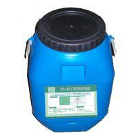 厂家直销氯丁橡胶沥青防水涂料(氯丁胶乳沥青防水涂料)执行标准