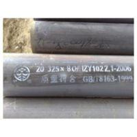 大口径直缝钢管生产厂家最近报价