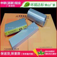 专业批发 异型铝材 全铝橱柜铝材 流水线铝合金型材 铝材加工
