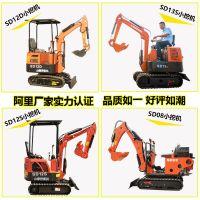 厂家直销道路施工用小型挖掘机 挖沟机行走液压式履带挖掘机