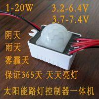 太阳能一体化路灯控制器 3.7V7.4V 3.2V6.4V降压型控制器一体机 锂电控制器