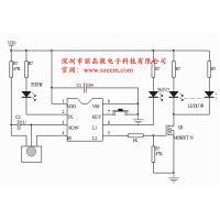 供应红外线人体感应IC芯片,人体感应灯IC,深圳市丽晶微电子