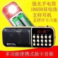金正B851SS收音机 带LED照明灯 便携式插卡小音箱 迷你MP3播放器