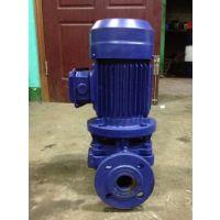 管道离心泵供应ISG25-160管道加压泵