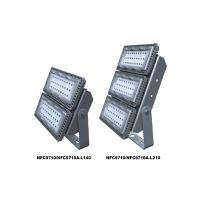 NFC9710 LED泛光灯 140w