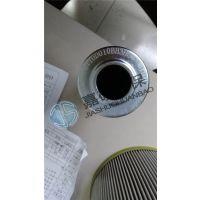 贺德克油滤芯0110D010BN3HC 嘉硕厂家价格低