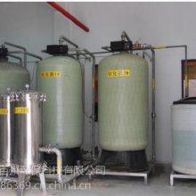 内蒙古阿拉善市厂家供应 25T/H锅炉软化水设备 换热站水处理设备 去硬度避免结垢——清泽百川