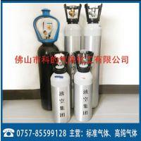 氮中一氧化氮标准气体 可按客户需求配制 常用包装规格4升、8升铝合金瓶