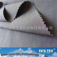 人棉+尼龙+氨纶 化纤类混纺经弹面料 双向弹力服装用布
