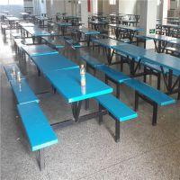 饭堂餐桌椅 茂名学校食堂餐桌椅 员工餐桌椅制作厂家 玻璃钢餐桌