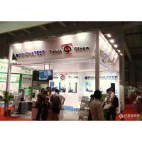 2017年上海国际管材及管材加工设备展