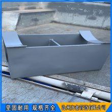 DN150~600 曲面槽滑动支座 L=200 H=100 齐鑫按标准生产