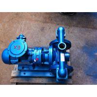 焦作衬氟隔膜泵DBY-100铸钢化工泵