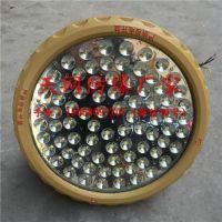 进口灯珠BAX1501-10w防爆免维护LED照明灯厂家直销