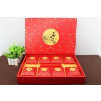 湖州南浔中秋节月饼盒、礼盒、包装盒个性定制