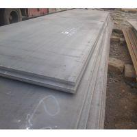 BS600MC高强度汽车钢板价格