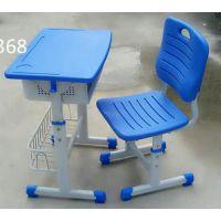 河北鑫磊批发零售各种款式学生课桌椅