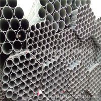 友发热镀锌钢管 厚薄壁镀锌钢管价格表 椭圆大棚管