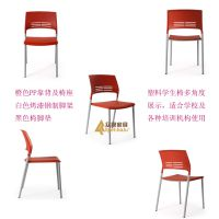 供应深圳众晟家具ZS-D313塑钢多功能培训会议学生阅览餐椅